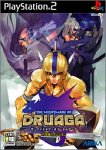 The Nightmare of Druaga: Mysterious Dungeons [Japan Import]