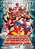 スーパー戦隊主題歌大全 VOL.1 DVD