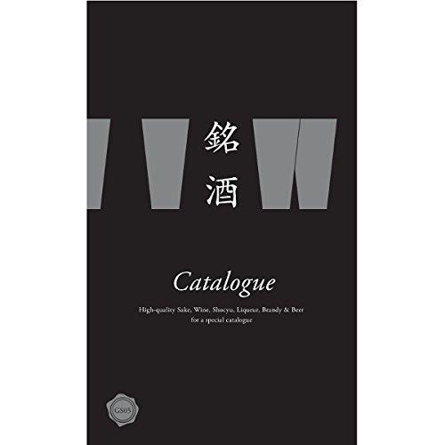 銘酒 ギフトカタログ GS05コース (風呂敷による包装済み/柚子) B077P3RDC4 (風呂敷による包装済み/柚子) (風呂敷による包装済み/柚子)