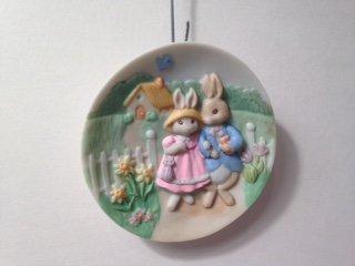 1997 Collectors Plate (Hallmark Ornament Collectors Plate#4 1997 Qe08675)