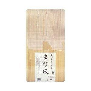 樹齢80年無垢 吉野ひのきまな板 大 【3個セット】 + サンクロレラ サンプル付き B0752XY54L