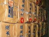 土佐木炭6kg(黒炭)x12包み 72㎏ B00CGCKSXO
