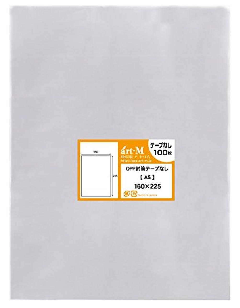 エッセイ粒子例示する【パッケージランド】 A4 透明封筒 (テープ無し) 500枚 厚み30???? 225×310mm K3225310_5P
