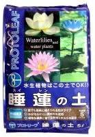 水生植物に土! プロトリーフ 睡蓮の土 5L×6セット 〈簡易梱包