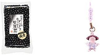 [2点セット] 国産 黒豆茶(200g)・ガラスのさるぼぼ 手作りキーホルダー 【紫】 /出世運・健やかな長寿祈願・トップを目指す・魔除け//