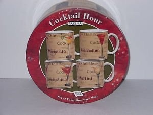 Sakura Cocktail Hour Coffee Cups, Set of 4 Cups in Original Box ()