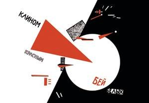 Walls 360 Peel & Stick Wall Decals: Drive Red Wedges into White Troops! by El Lissitzky (24 in x 16 (Drive Red Wedges)