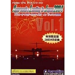 FS2004 リアルアドオンシリーズ2 Approach & Landing in Japan 2004 Vol.1 特別限定版 B000F6WSDQ Parent
