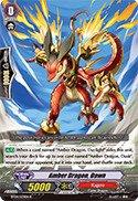 (Cardfight!! Vanguard TCG - Amber Dragon, Dawn (BT04/039EN) - Eclipse of Illusionary Shadows )