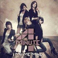 I My Me Mine by Universal Mus Korea