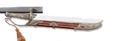 BladesUSA Hk-2007 Fantasy Short Sword 20-Inch Overall (Collectable Swords And Daggers)