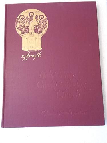 HOLY TRINITY GREEK ORTHODOX CHURCH. COLUMBIA, SOUTH CAROLINA. - Orthodox Holy Trinity