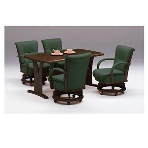 【チェア別売り】ダイニングテーブル/リビングテーブル 【長方形/幅150cm】 ブラウン 『サム』 木製 4人掛け 木目調 B01D077SKY