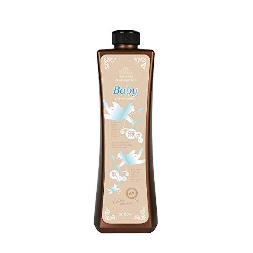 ciel-etoubera-naturella-massage-oil-baby-unscented-1l