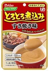 ハウス食品 やさしくラクケア とろとろ煮込みのすき焼き 80g×40個入×(2ケース)
