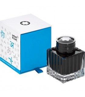 Montblanc Unicef Turquoise Ink - 50ml