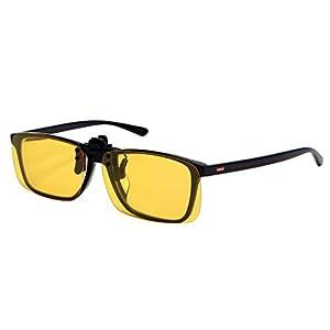 yodo Night Vision Polarized Flip up Clip on Sunglasses Over Prescription Glasses for Men Women Driving Fishing Outdoor Sport,Yellow