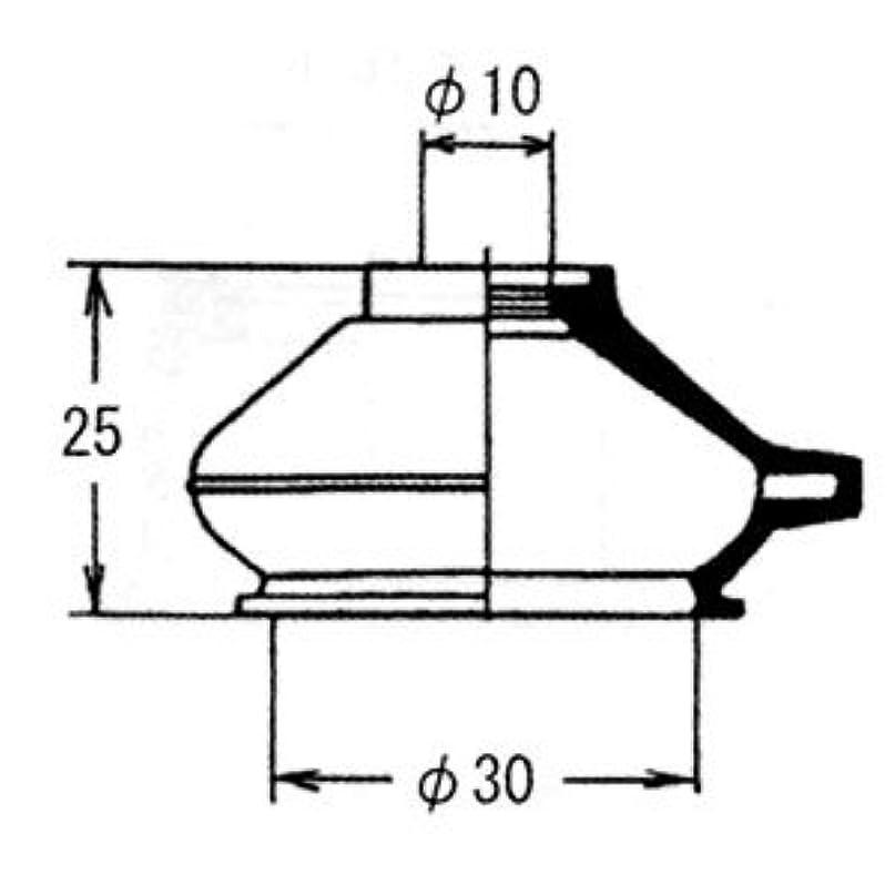 弱いきょうだい恐れるStar-Parts (スターパーツ) タイロッドエンドブーツ (プレオ RA1 / RA2) [ SSC-105 ]