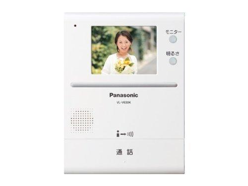 パナソニック テレビドアホン用増設モニター電源コード式、直結式兼用 VL-V630K B000WMFMSG