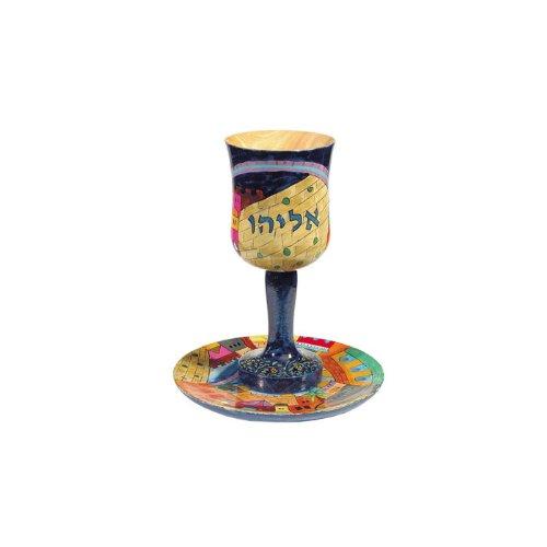 Jerusalem Kiddush Cup - Yair Emanuel Wooden Elijah Kiddush Cup and Saucer with Jerusalem Scene (CU-4)