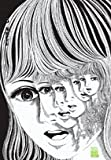 Orochi 3 (Big Comics Special Umezu Perfection! 4) (2005) ISBN: 4091800408 [Japanese Import]