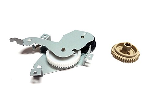 - Altru Print RM1-0043-AP (5851-2766) Fuser Drive Assembly (Swing Plate Gear Assembly) for HP Laserjet 4200/4240 / 4250/4300 / 4345/4350 with Fuser Gear