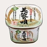 【まるみ麹本店】 国内産麦・大豆100%使用 美袋乃唄(麦みそ) 1kg