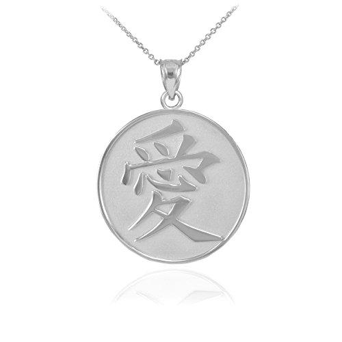14 ct 585/1000 Or Blanc Chinese Love Symbole Medaillon-Pendentif Collier