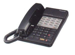 Advanced Hybrid Telephone System (Panasonic KX-T7050 Advanced Hybrid System - BLACK)