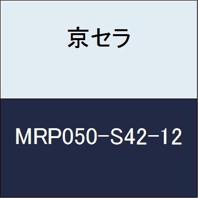 京セラ 切削工具 エンドミル MRP050-S42-12  B079XXG985