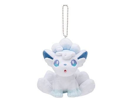 Pokemon Center Limited Plush Key Chain : Vulpix (Alola Ver.) (Plush Pokemon Keychain)