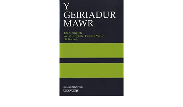 Complete Welsh Dictionary