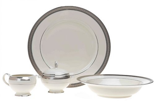 (Mikasa Palatial Platinum 5-Piece Serveware Set [Kitchen])