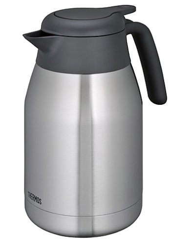 Thermos 1 5l Stainless Black Ths 1500