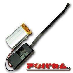 アキバカム 小型カメラ 自作キット BN-KITPRO B01GY8W158
