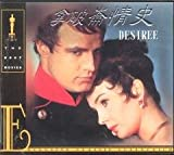 Desiree (Full Length. 110 Minutes. 1954. Original Englsih. English and Chinese Subtitle. Marlon Brando, Jean Simmons, Merle Oberon)