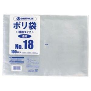 (業務用10セット) ジョインテックス ポリ袋 18号 500枚 B318J-5 生活用品 インテリア 雑貨 文具 オフィス用品 袋類 ビニール袋 14067381 [並行輸入品] B07L7Q1PHM