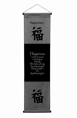 - G6 Collection Inspirational Wall Decor Happiness Banner Large, Inspiring Quote Wall Hanging Scroll, Affirmation Motivational Uplifting Message Art Decoration, Thought Saying Tapestry Happiness (Gray)