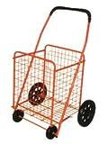 FOLDING SHOPPING CART BASKET heavy duty - solid rubber wheels -(BLACK) Medium size by perfectbuyz