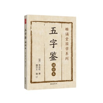 Download KAM five words: reading this(Chinese Edition) pdf
