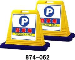 営業中シート看板(防炎) テナント工事用 1.8×3.6 赤文字 1枚 B077L3M3BM