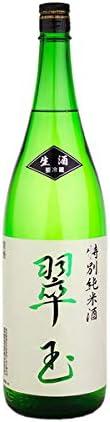 翠玉ーすいぎょくー 特別純米酒 無濾過生酒 限定流通品 1.8L 秋田県