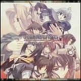 UTAWARERU MONO: CHIRIYUKU MONO E NO KOMORIUTA by KING RECORDS (JAPAN)