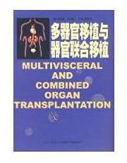 Multi-organ transplant organ transplantation(Chinese Edition)