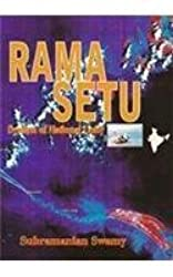 Rama Setu: Symbol of National Unity
