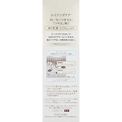SHISEIDO Elixir Superieur Lifting Moisture Emulsion T III: Toys & Games