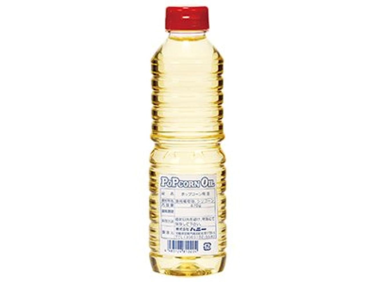 ネズミ沈黙施設エキストラバージン レッドパームオイル418g 3個 低温圧搾 エコフレンドリー Cold Pressed Extra Virgin Red Palm Oil