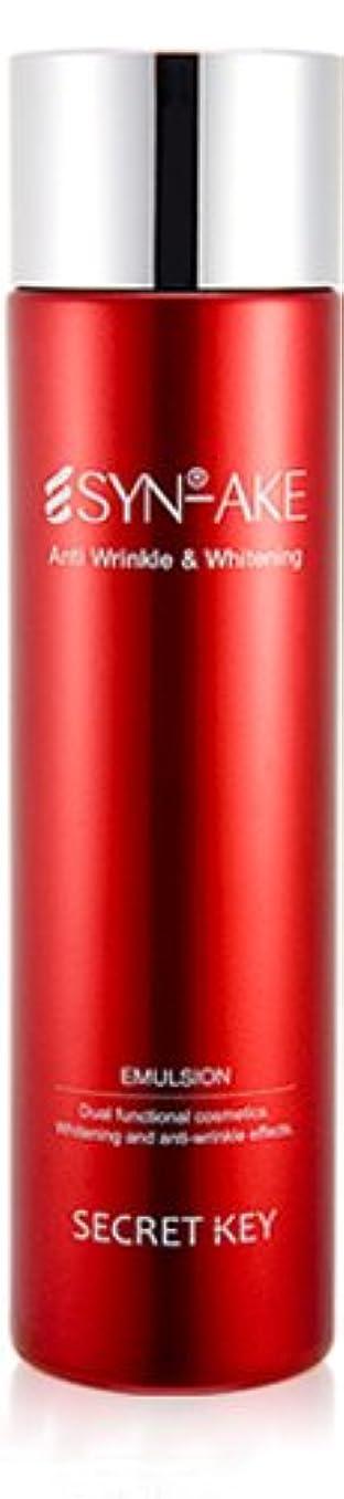 申し立て開拓者私のSYN-AKE Anti Wrinkle & Whitening Emulsion(150ml)