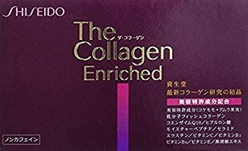 Shiseido The Collagen Enriched drink 10 bottles×4 Set◆Using Expedited Shipping 3~6 Days◆