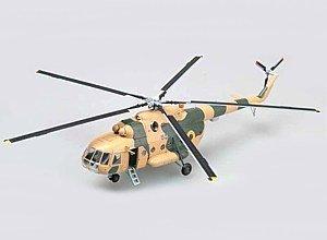 Easy Model 1:72 - Mi-8 Hip-C - Ukraine Air Force Blau 53 - EM37043 by Easy Model